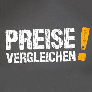 Сайты, без которых в Германии не обойтись! Вычисляем самые дешевые цены!