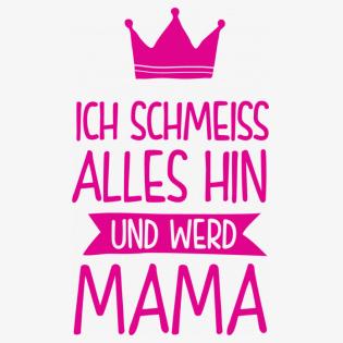 Возможно ли совмещать материнство и учебу в Германии?!