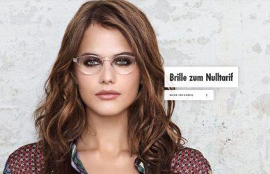 Где купить очки в Германии выгоднее всего?