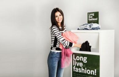 Получаем скидку за старую одежду в H&M!
